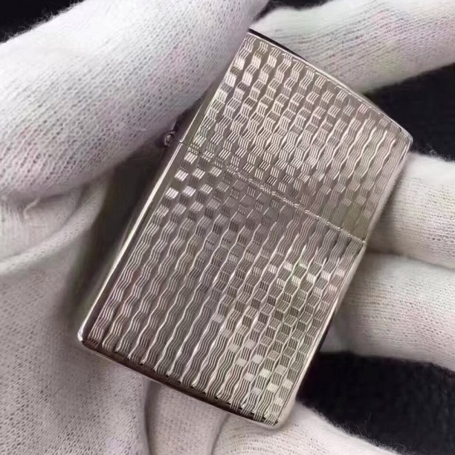 Silver Japanese Version Wavy Armor Zippo Lighter