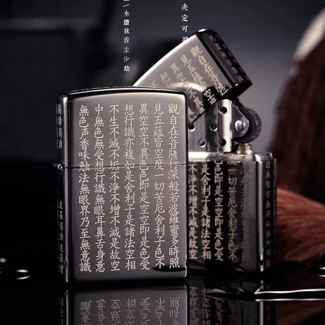 Black Ice 150 5 Sided Chinese Calligraphy Zippo Lighter