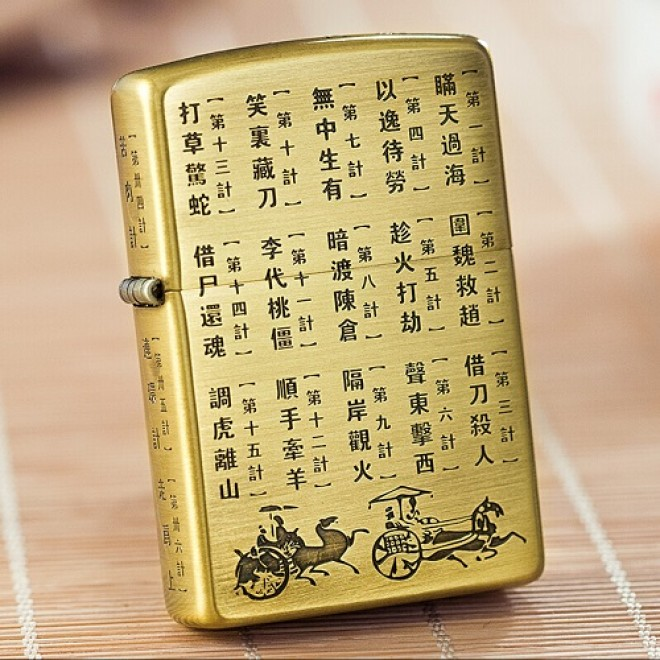 Brass Japanese Calligraphy Zippo Lighter