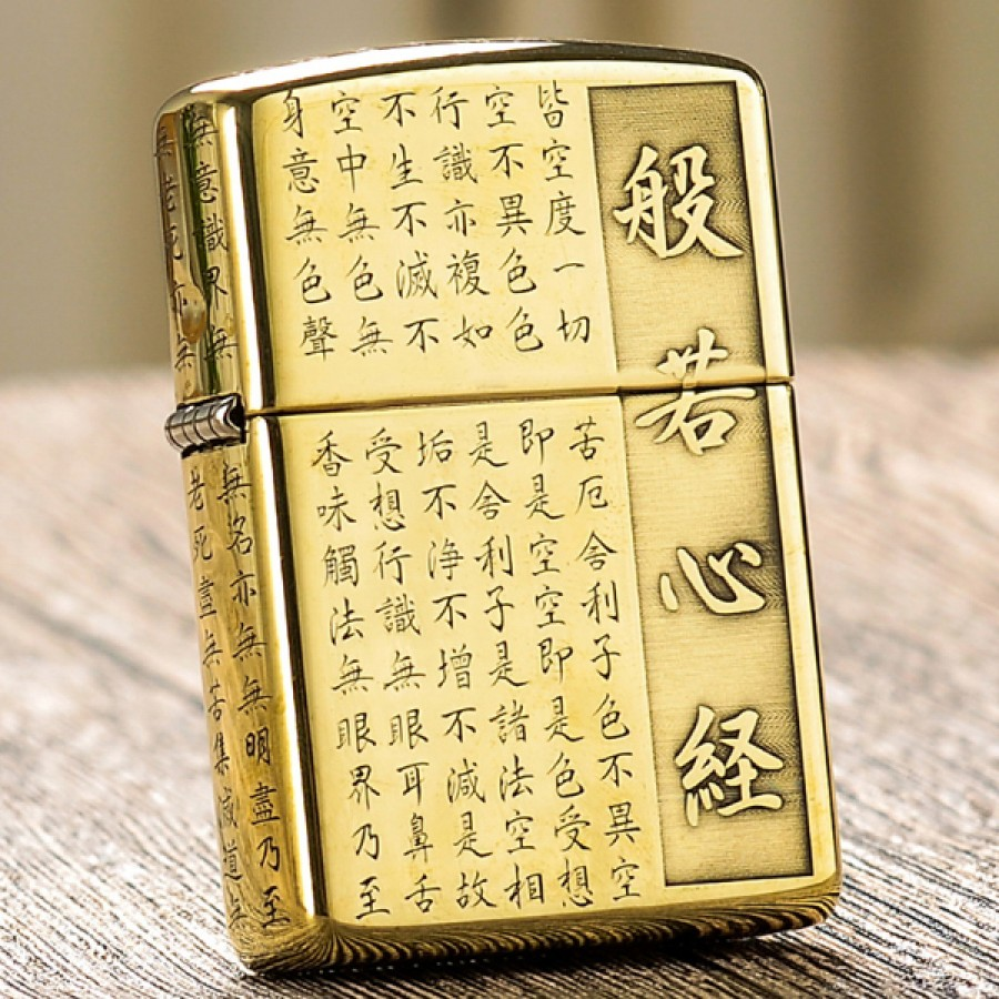 Brass Chinese Calligraphy Zippo Lighter