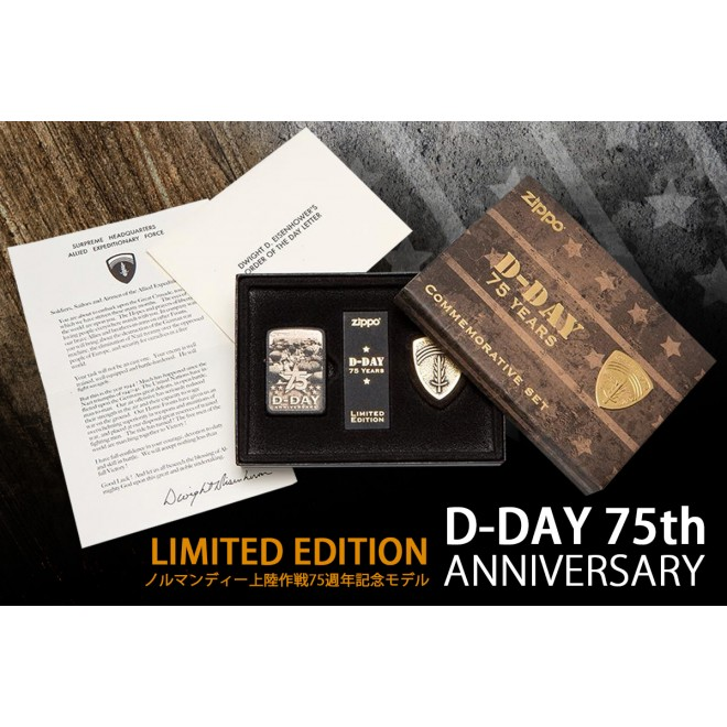 D-Day 75th Anniversary Collectible1941 Replica Black Crackle Zippo Lighter