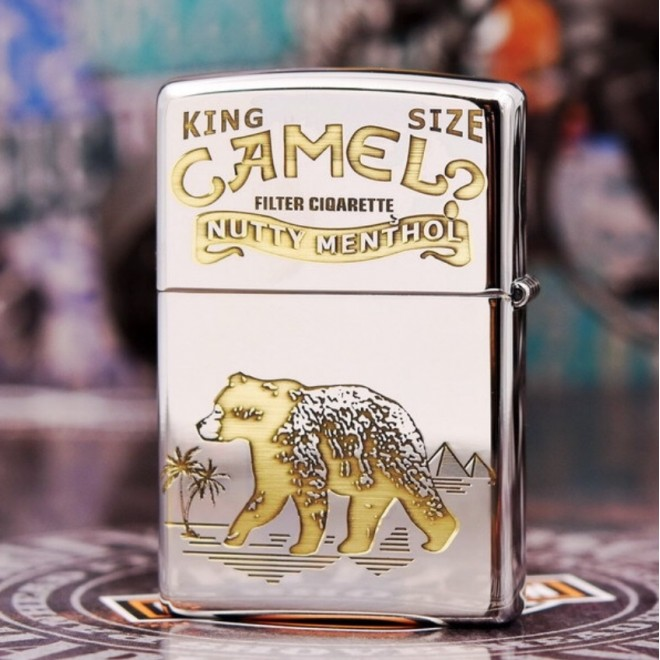 King Size Game Nutty Camel Zippo Lighter