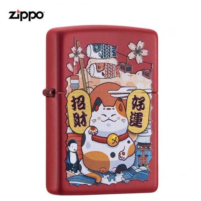 Red Matte Chinese New Year Lucky Cat Zippo Lighter